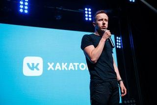 Хакатон ВКонтакте 2017
