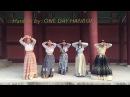 Park Bo Gum's Bombastic Kpop Workout by K Kardio Dance