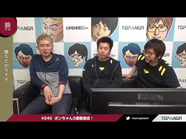 SFV Kachigatari TV 240 20170523 ft Haitani and Fuudo