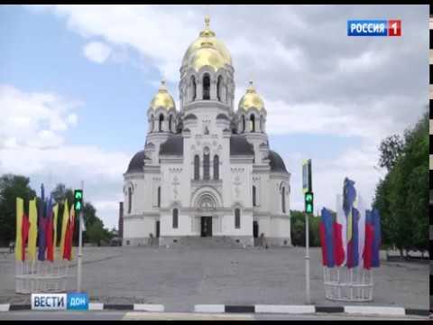 В Новочеркасске представили книгу-фотоальбом о Патриаршем Вознесенском войсковом соборе