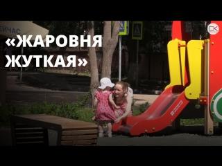 Саратовцы пожаловались на благоустроенный москвичами парк