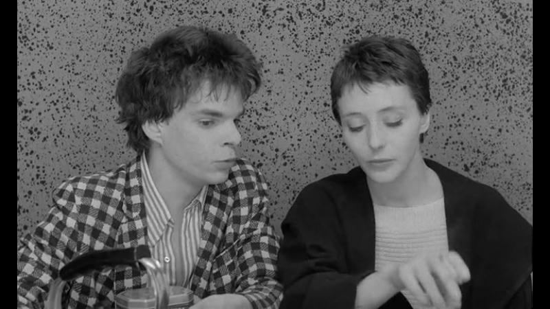 Парень встречает девушку Boy Meets Girl 1984 Leos Carax