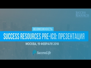 Success Resources_ We believe your best is yet to come