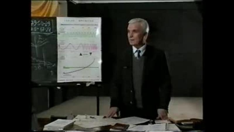 Зазнобин В.М. (1997.01.24) - Пушкин и Россия (ч.2 из 2)
