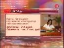 Курсы Тайского массажа - Роберт Илинскас.mp4