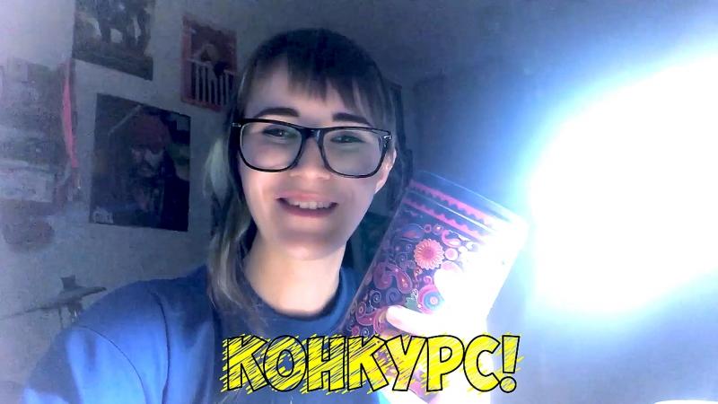 КОНКУРС ЛОТЕРЕЯ by AkVaReLь Ю