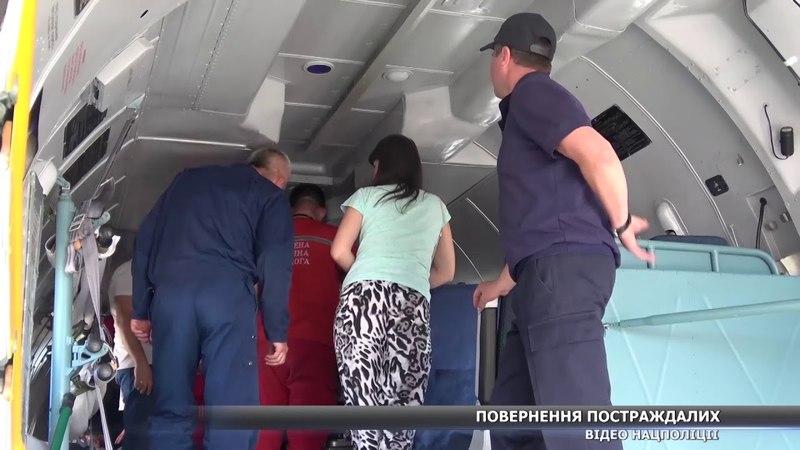 Постраждалих в аварії у Білорусі доставили в Україну
