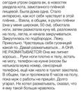 Дмитрий Демин фотография #20