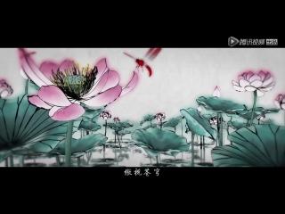 Магистр Дьявольского культа / Mo Dao Zu Shi - Official OP