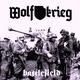Wolfkrieg - Путь в Вальхаллу (Аутро)
