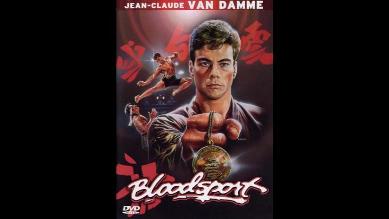 Kan Sporu 1988 Jean Claude Van Damme