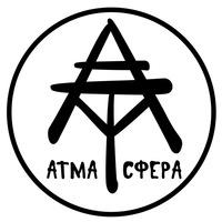 Логотип Пространство чая и искусства АТМА l СФЕРА