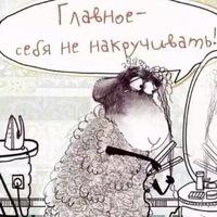 Анна Переворочаева
