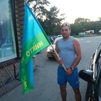 Максим Кривальцевич