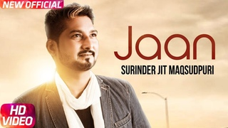 Jaan (Full Video) | Surinder Jit Maqsoodpuri | Latest Punjabi Song  2018 | Speed Records