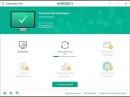 Обзор и тест Антивирус Kaspersky Free 18 0 Encoder test
