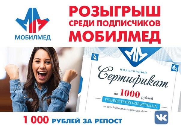 Медицинская книжка в Москве Капотня мобил мед