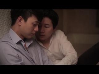 Asian gay kiss (yaoi)