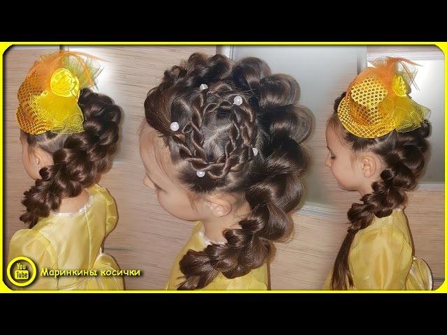 👒 Праздничная прическа для девочки 👒 3D коса на резинках Прическа на выпускной в детском саду