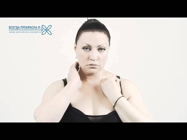 Лимфодренажный самомассаж лица. Рецепт мгновенной красоты №1 от Алёны Богатовой