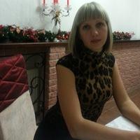 ЕленаСтепанова