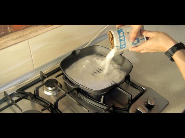 Чугунная сковорода гриль БИОЛ - подготовка к первому использованию