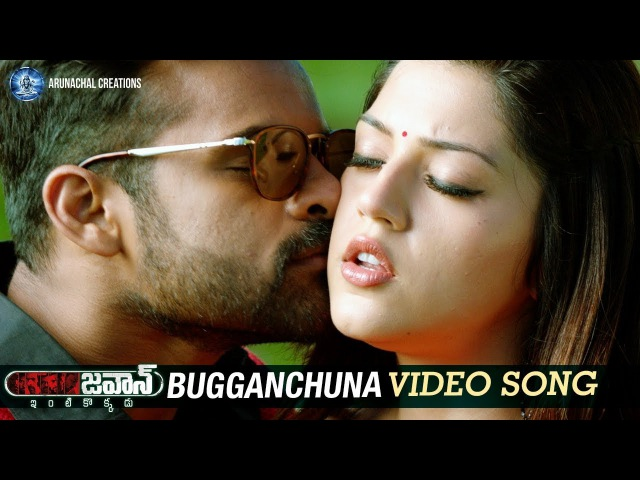 Jawaan Telugu Movie Songs Bugganchuna Video Song Sai Dharam Tej Mehreen Thaman S