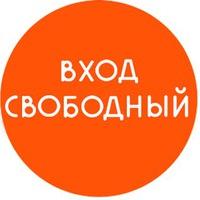 Логотип Бесплатный Тольятти