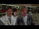Ох уж эта наука! Weird Science 1985