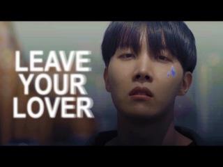 jihope  yoonseok  yoonkook   leave your lover