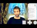 Вторая отключка от внедрений и имплантов Вопросы к Сету Игорь Ткаченко