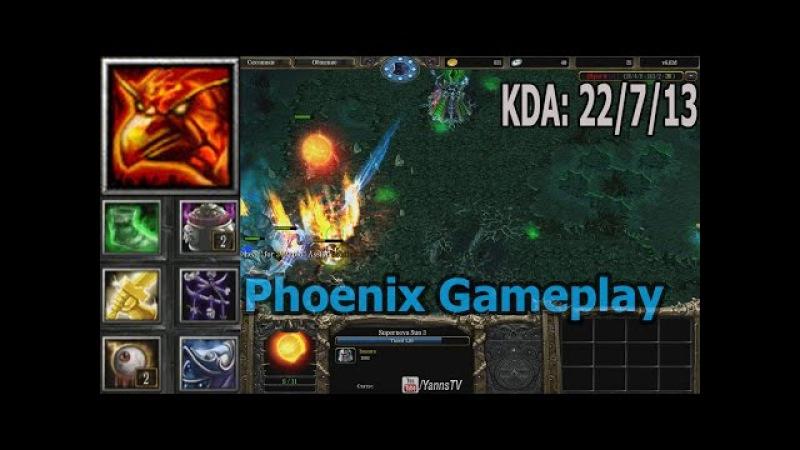 DotA 6.83d Icarus, Phoenix - Wicked Sick!