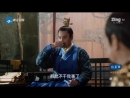 Tam Sinh Tam The Thap Ly Dao Hoa Tap 5_clip3