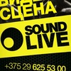 Soundlive Minsk