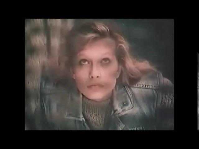Посредник (1990). Отрывок.