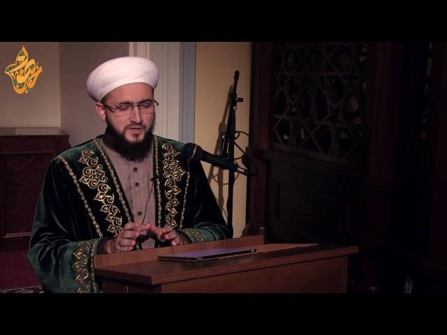2. Намаз посланника Аллаха (Саллалаху Галейхи ва Саллям)