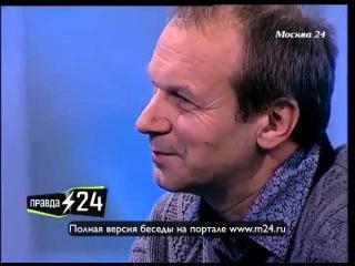 Дмитрий Петров рекомендует изучать итальянский язык