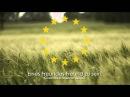 Гимн Европы Freude schöner Götterfunken Радость пламя неземное Eng subs