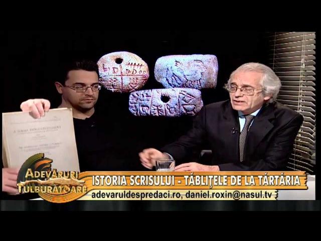 Istoria scrisului Tăblițele de la Tărtăria 13 12 2013