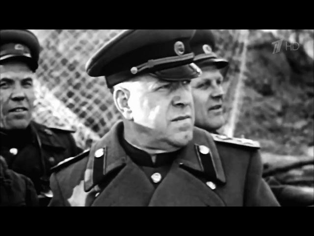 Маршалы Победы Часть 1 Документальный фильм о великих полководцах времен Великой Отечественной в