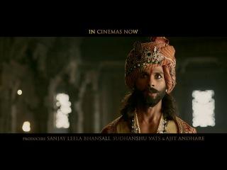 Padmaavat   Ranveer Singh   Deepika Padukone   Shahid Kapoor