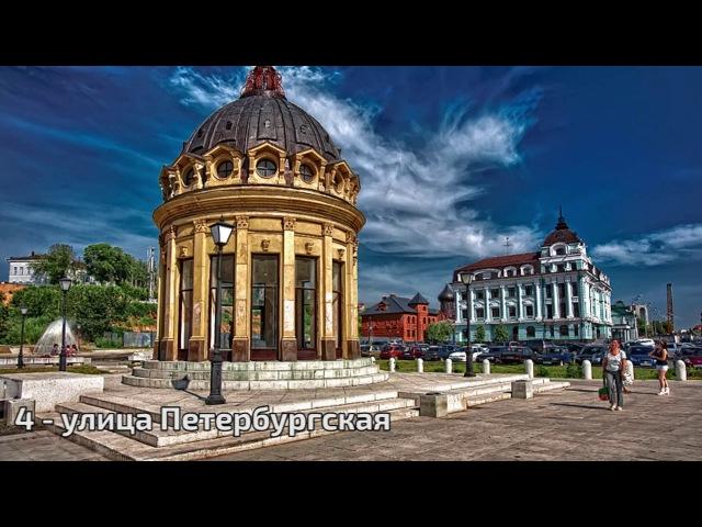 ДОСТОПРИМЕЧАТЕЛЬНОСТИ КАЗАНИ ТОП 5 туристических мест Казани