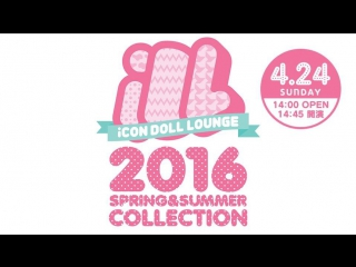2016.04.24 - PassCode 『iCON DOLL LOUNGE』 2016 SPRING&SUMMER COLLECTION