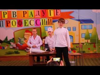 """Выступление 5А класса. Концерт """"Мир в радуге профессий"""" МОУ СШ №32"""