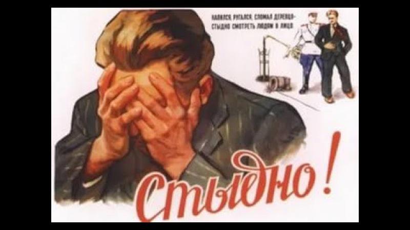 Евгений Шабаев часть 1 как Элита СССР продала соцблок за бусы начиная с 1950 х