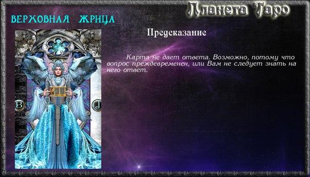 Виктория Ефимова фотография #1