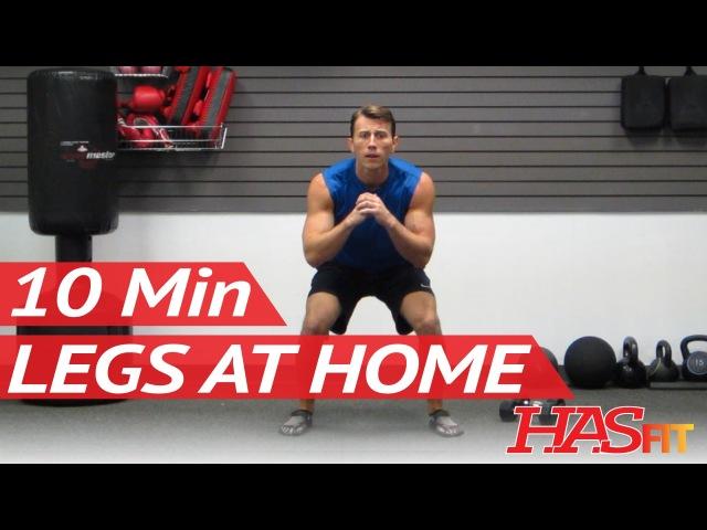 HASfit 10 Minute Leg Workout Exercises Best Legs Exercises at Home at Home Leg Workout Men Women