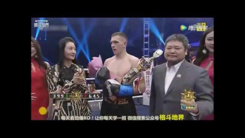 Yurii Zubchuk (Ukraine) vs Guo Qiang (China)