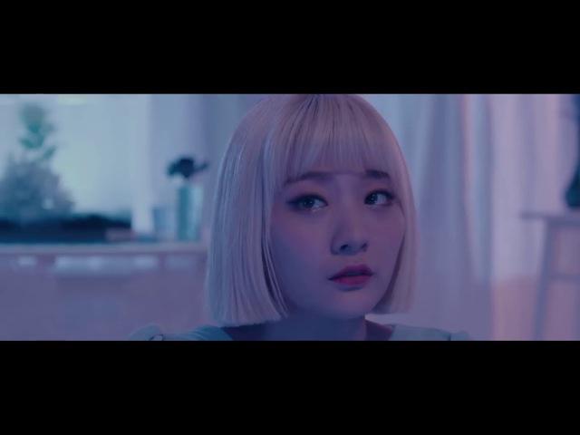 볼빨간사춘기 Bolbbalgan4 - Blue
