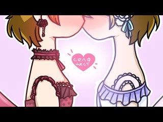 like a god [MEME] | Hanayo [Love Live!]